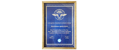"<p>SSL has received ""Certificate of Most Promising Brand"" in Recognition of Significant Contribution to ""Logistics Infrastructure Sector (India)"" in ""Agri-Warehousing & Ancillary Activities"" at ""World Brand Summit 2014"" Organised by ""World Brand Review Corporation"" at Dubai (U.A.E.).</p>"
